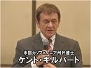【教育再生】市販本『新しい歴史教科書』出版記念シンポジウム[桜H27/6/16]