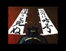 ニンジャスレイヤー フロムアニメイシヨン 第10話「ワン・ミニット・ビフォア・ザ・タヌキ Part.2」