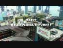 【ガルナ/オワタP】侵略!スプラトゥーン【season.1-03】 thumbnail