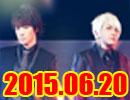 accessのオールナイトニッポン動画(2015年6月20日配信分)
