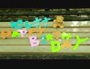 【ニコニコ動画】【セレナナ生誕】ゆるふわ樹海ガール 踊ってみたと。【とてり】を解析してみた