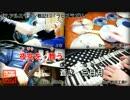 【本格カラオケ演奏】アルスラーン戦記ED 「ラピスラズリ」(藍井エイル)