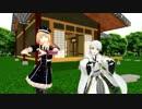 【ニコニコ動画】【MMD刀剣乱舞】乱藤四郎と雛鶴で「スイートマジック」を解析してみた