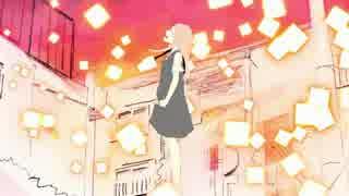 □◆『メリュー』 歌ってみた。【沙綾】