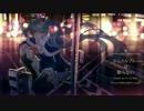 【ニコニコ動画】【重音テト単独音】シニカルブルーは眠らない【UTAUカバー】を解析してみた