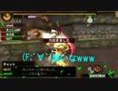 【ニコニコ動画】【MSSP】ゴマジトロッコキャニオン【MAD】を解析してみた