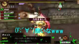 【MSSP】ゴマジトロッコキャニオン【MAD】