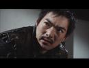 牙狼<GARO>-GOLD STORM-翔 第9話「羽」