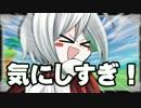 【ニコニコ動画】【ZOLA + 歌手音ピコ】ぼうけんのしょがきえました!【カバー】を解析してみた