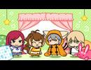 ブレイブルー公式WEBラジオ「ぶるらじQ 第3回」予告