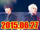 accessのオールナイトニッポン動画(2015年6月27日配信分)