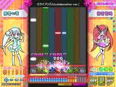 [ポップン]Lv41 ミライプリズム(collaboration ver.) EX