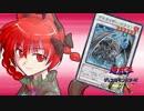【ニコニコ動画】【幻想入り】東方遊戯王デュエルモンスターズGX TURN-19を解析してみた