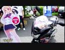 【ニコニコ動画】【FZ6】 ばくおん!! × おくたま!! 奥多摩周遊ツーリングを解析してみた