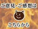 番組へのご意見・ご感想はこちらからお願い致しまぁす。|奥山真司の「アメ通LIVE!」