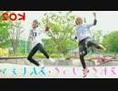 【ニコニコ動画】【反転】えれくとりっく・えんじぇぅを踊ってみた【KO2】を解析してみた