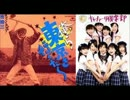 IKZO×キャナァーリ倶楽部:夢を信じで-Instrumental-