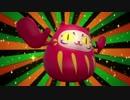 【ニコニコ動画】【SB69】第2次スーパーロボダルマ大戦Z 再世篇【鋼のレジスタンス】を解析してみた
