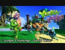 "【BGM】""Jungle Challenge"" by David Wise【Yooka-Laylee】"
