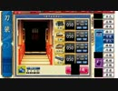 【ニコニコ動画】刀剣乱舞の画像盗用疑惑部分を黒く塗ってみたを解析してみた