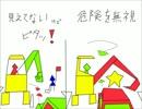 【ニコニコ動画】【ニコニコ】~第1回 交通誘導の必要性~【誘導しちゃうよ!】を解析してみた