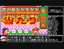 【ニコニコ動画】【RTA】パワポケ7 大正冒険奇譚編 any% 0:12:30を解析してみた