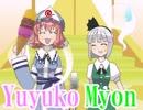 【Second Heaven】Yuyuko Myon