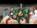 遊☆戯☆王ARC-V (アーク・ファイブ) 第60話「地獄の沙汰もカード次第」