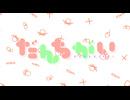 TVアニメ「だんちがい」PV