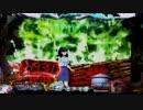 【ニコニコ動画】CRルパン三世~消されたルパン~ 394ver 詰め合わせ part21を解析してみた