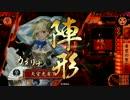 【戦国大戦】 決めるぞ!下剋上 #1253 vs最少2枚デッキ thumbnail