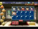 【ニコニコ動画】目覚めし機甲兵 ☆3 放置(スキル援軍要請のみ)を解析してみた
