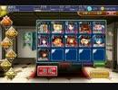 【ニコニコ動画】千年戦争アイギス 神官戦士とミスリルの巨兵 妖精郷の決戦 ☆3 (銀以下)を解析してみた