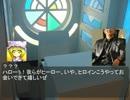 【ニコニコ動画】東方邪華道 第6話転 武神鎧武が幻想入り  を解析してみた