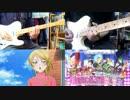 【ニコニコ動画】【ラブライブ】Angelic Angel 弾いてみた【劇場版】を解析してみた