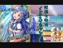 【ニコニコ動画】浅利七海のインクスプラッシュ!【スプラトゥーン】 Part5を解析してみた