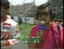 【ニコニコ動画】F1 1992年 フランスGP(と思われる) 鈴木亜久里さん。を解析してみた