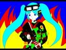 【ニコニコ動画】キケンなカリスマ(初音ミク:オリジナル曲)を解析してみた