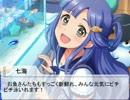 【ニコニコ動画】【NovelsM@ster】 あさり☆七海の「お刺身談義」を解析してみた