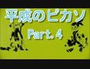 【ニコニコ動画】【スプラトゥーン】パブロしゅぎょう.04 1477p【ホッケふ頭】を解析してみた