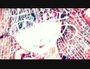 【ニコニコ動画】【さしみやま】愛して愛して愛して【歌ってみた】を解析してみた
