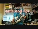 【ニコニコ動画】【ポケミク】ショルキーボカロンで Let's Dance Now ! を演奏してみた【MMM】を解析してみた