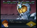 第2次スーパーロボット大戦α 【SALLY】