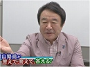 【青山繁晴】戦争の記憶に囚われている日米、原爆投下を如何に総括するか[桜H27/6/19]