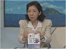 【感々学々】日本人と台湾[桜H27/6/19]