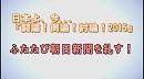 1/3【討論!】ふたたび朝日新聞を糺す![桜H27/6/20]