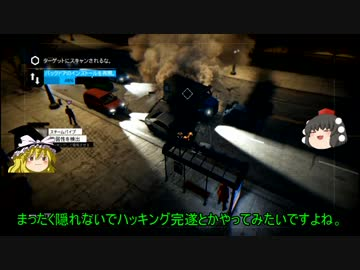 【Watch_Dogs/PS4】天才ハカーは市民になれるのか?!wwwww ...