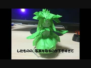 クリスマス 折り紙 折り紙 ポケモン : nicovideo.jp