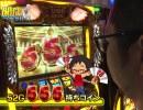 【P-martTV】開店くんが行く!#92 成城ニュージャパン2/2