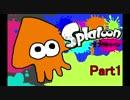 【ニコニコ動画】【Splatoon】イカれたあおいのすぷらとーん☆part1【実況】を解析してみた